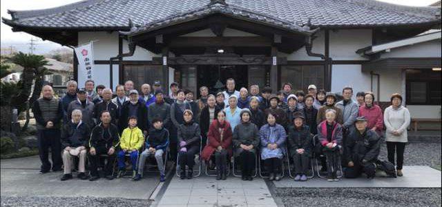 平成30年 冬の報恩感謝の会